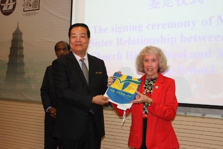 We are family: Benz establishes sister school in China