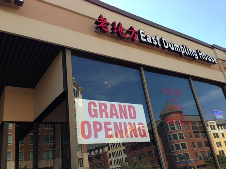 Authentic Chinese food restaurant opens in Rockville
