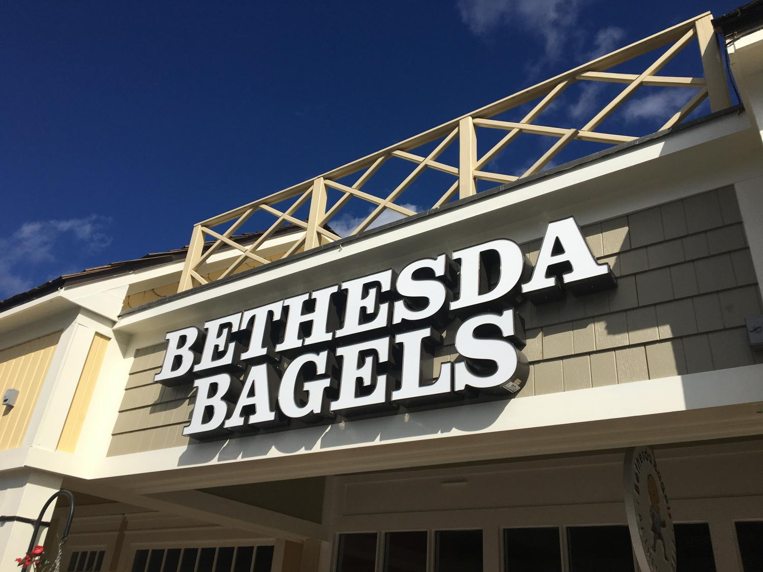 The exterior of the new Bethesda Bagels in Wildwood which is located on Old Georgetown Road. First opening in 1982, Bethesda Bagels remains a popular breakfast and lunch spot.